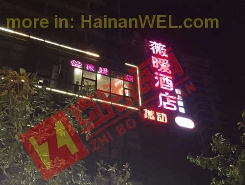 /images/banners/Hotel in Sanya on Hainan, China spy cameras1.jpg